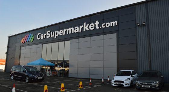 Carsupermarket.com Hull, main entrance after coating