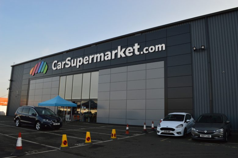 Carsupermarket.com Hull, main entrance after coating