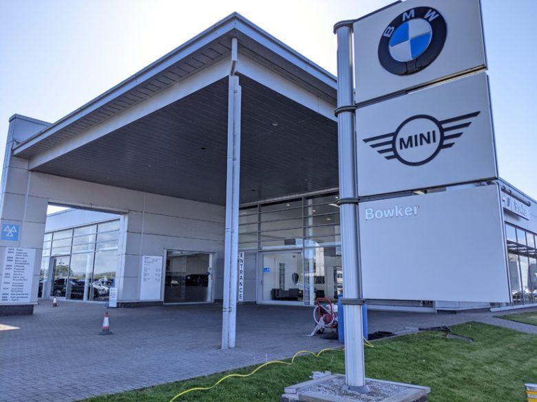 Bowker BMW car showroom Blackburn